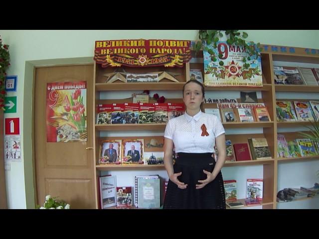 Изображение предпросмотра прочтения – ЮлияТуркина читает произведение «И вечный бой» И.А.Бродского