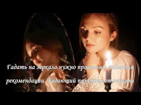 Таро в Санкт-Петербурге: обучение и гадание