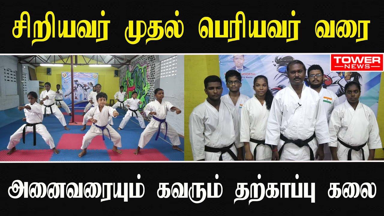 தற்காப்பு கலை | Karate Class | Karate Training in chennai | Self Defense |  Tamil Self Defense