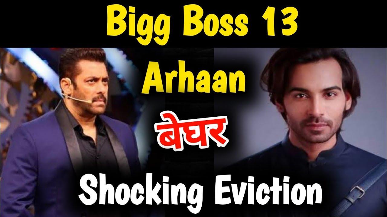 Bigg Boss 13 Arhaan Evicted Shocking News Weekend Ka Vaar
