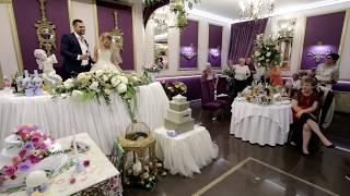 Свадьба Банкет 2 Часть полная версия. Катя и Андрей