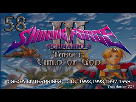 58. Let's Play Shining Force 3: Sc 2 - Chokepoint