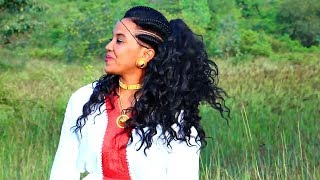 Missa Mesele - Mis Deki Adey   ምስ ደቂ አደይ - New Ethiopian Tigrigna Music 2018 (Official Video)