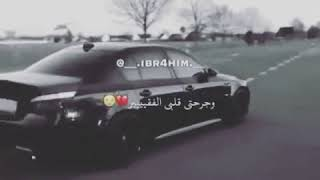Download Video حالات واتس اب حزين  BMW💔😘 MP3 3GP MP4