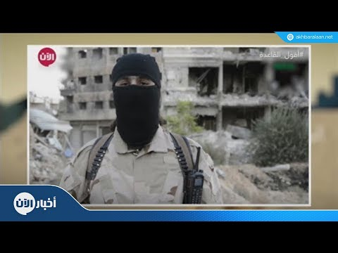 ما هي الأسباب التي ادت الى انشقاق كبار قادة القاعدة عن التنظيم؟  - نشر قبل 60 دقيقة