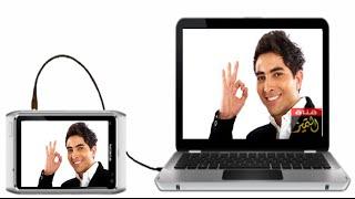 تحويل كاميرا الهاتف إلى ويب كام في حاسوبك بجودة HD