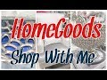HOMEGOODS | SHOP WITH ME | CLEARANCE AND SO MUCH MORE