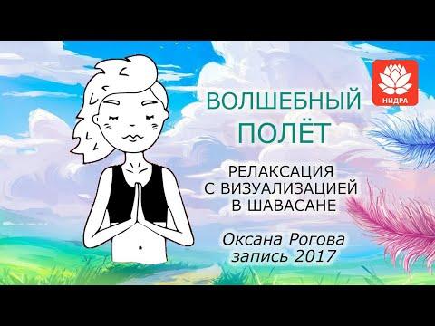 Видео красивый транс