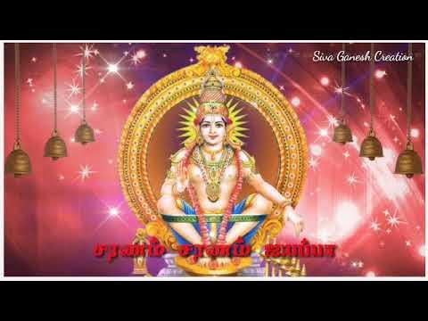 bagavan-saranam-bagavathi-saranam-|-ayyappan-whatsapp-status-|-sabarimalai-status-videos
