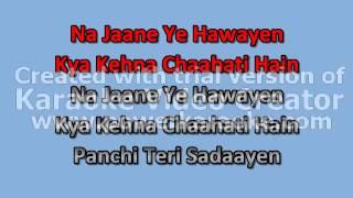 karaoke song kitana haseen hai mausham