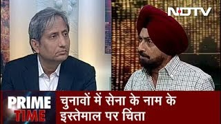 Prime Time With Ravish Kumar, April 16, 2019 | Is Army Being Sentimentalised For Political Mileage?