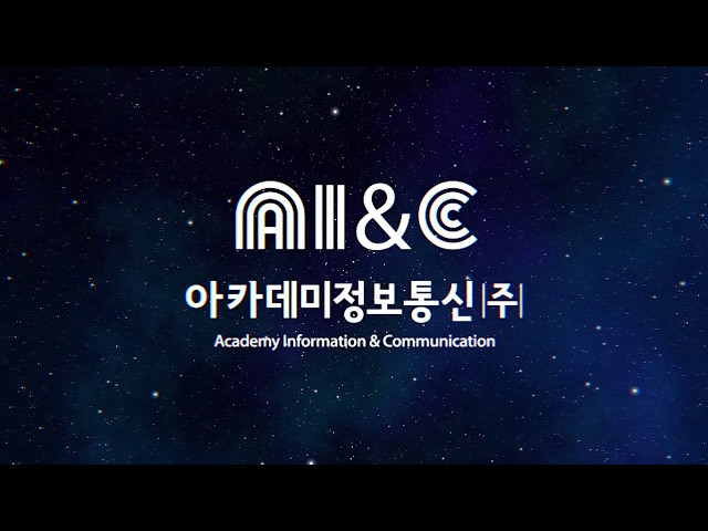 아카데미정보통신(주) 하멜로즈 제품홍보영상
