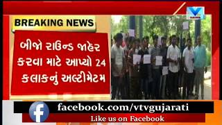 Fee Regulation: Ahmedabad DEO Rejects Letter for Second Round of RTE Admissions | Vtv News