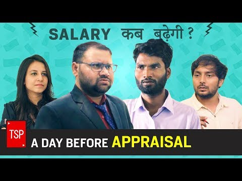 A Day Before Appraisal || The Screen Patti