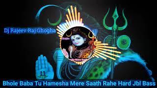 Bhole Baba Tu Hamesha Mere Saath Rahe Duff Electro Mix Dj Rajeev Raj Ghogha