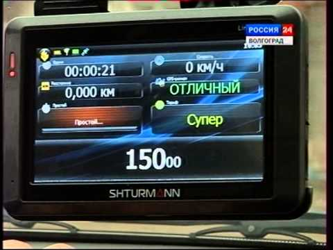 Такси 200-300 Волгоград