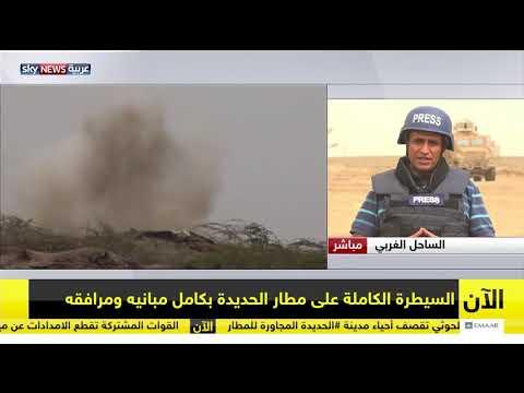 مراسلنا: يتم الآن تمشيط وتفكيك العبوات الناسفة والألغام التي زرعت في محيط مطار الحديدة  - نشر قبل 25 دقيقة
