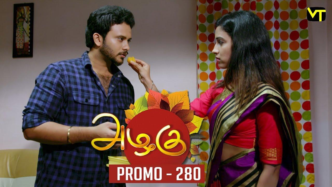 Azhagu Tamil Serial   அழகு   Epi 280 - Promo #2  Sun TV Serial   19 Oct  2018   Revathy   Vision Time