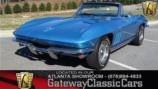 1965 Chevrolet Corvette Gateway Classic Cars of Atlanta #1002 thumbnail
