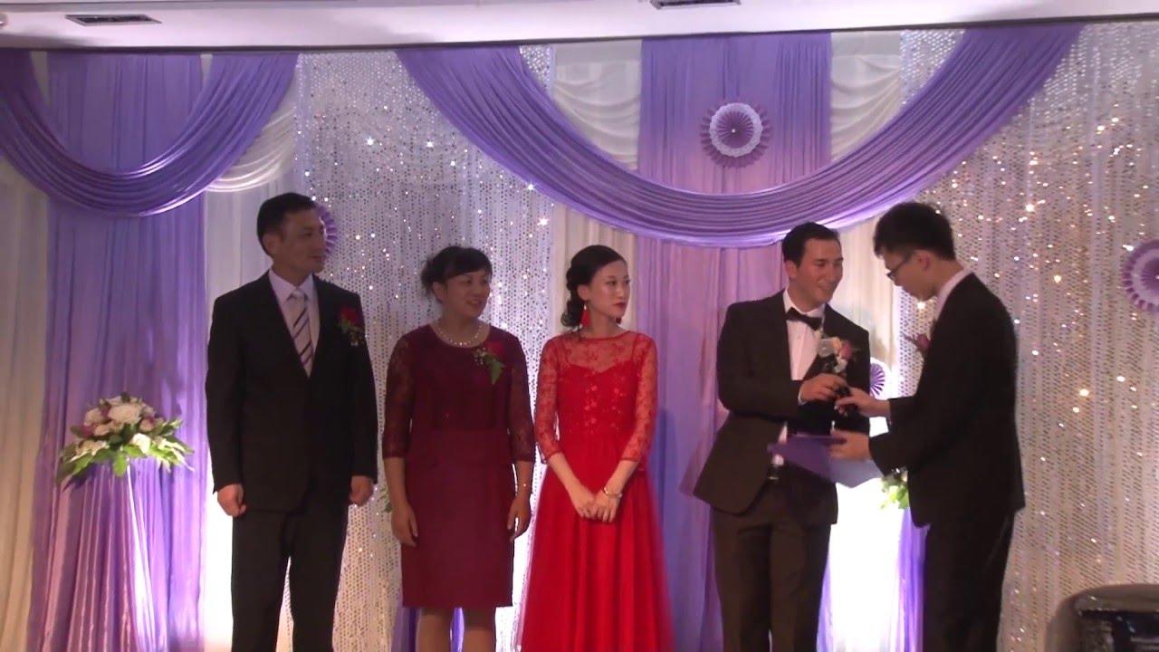 Salim Murat Bagci China Wedding Video A Turkish Man Story