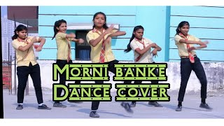 Morni Banke Dance Choreography by Suraj prince   Be Blessed crew Technosphere public school