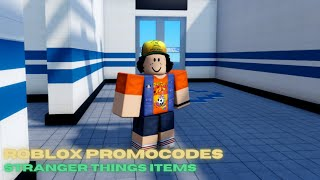 *JULY 2019* ALL 7 NEW PROMO CODES ON ROBLOX | Roblox Promocodes