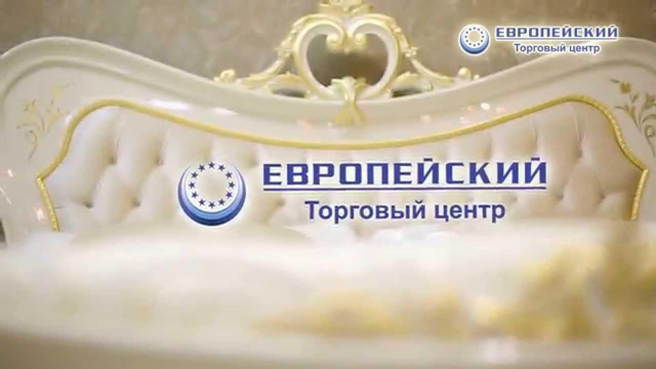 торговый дом европейский махачкала Youtube