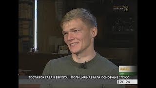 """Юрий Завезен - Герой недели «Факты.Спорт» на """"Кубань 24"""""""