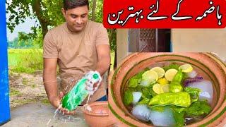ہاضمہ کے لئے بہترین Refresh Drink Eid Pe ye Zaror Try kren by Mukkram Saleem