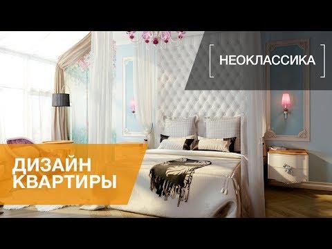 Двухуровневая квартира на сутки в Москве - недорого, центр