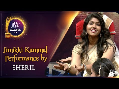 Jimmiki Kamal Performance by Sheril & Anna| Jimmiki Kamal Song | JFW Awards 2017 | JFW Magazine