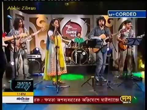 Megh thom thom kore - Monoshoroni - Bhupen Hazarika cover