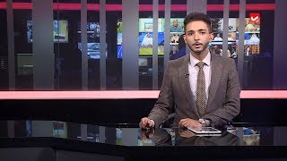 نشرة الاخبار 18 - 10 - 2018   تقديم اسامة سلطان   يمن شباب