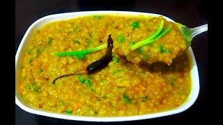 ডাল ভর্তা Bengali Masoor Dal Vorta (Red lentil) Dal চমৎকার স্বাদ মুসুর ডাল ভর্তা | Masoor Dal Recipe