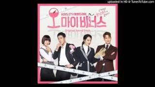 [Audio] 미 (MIIII) - It`s Me (Oh My Venus OST Part.4)
