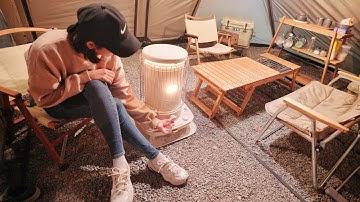 동계 캠핑 난로를 켜도 텐트 왜 추울까? 감성없는 현실 겨울캠핑