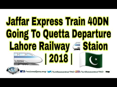 Jaffar Express Train 40DN Going To Quetta Departure Lahore Railway 🚅 Staion | 2018 |