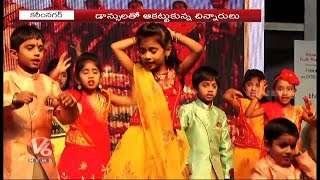 Kids Dance Show In Bhagavathi Arvintree School Day Celebrations, Bhagath Nagar | Karimnagar | V6 New