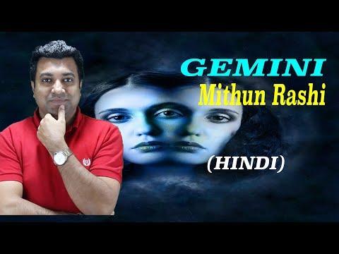 Gemini Zodiac Sign /Mithuna Rashi - HIndi