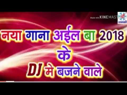 Bohjpuri. Song.  2018. New