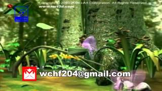Jungle girl from JAMMA 5D Cinema Movies