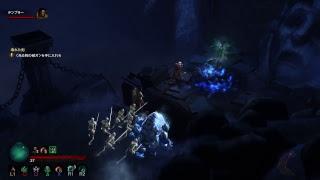 ジェイルのゲーム部屋【Diablo III】#5