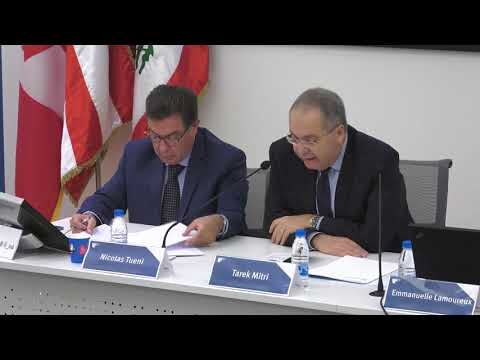 Enhancing Domestic Accountability In Lebanon In Light Of CEDRE Conference - Inaugural Session