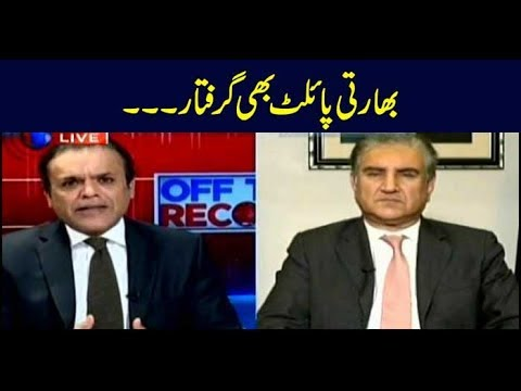 Off The Record | Kashif Abbasi | ARYNews | 27 February 2019