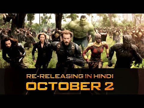 Avengers: Infinity War Re-releasing in Hindi | Exclusive @ BookMyShow
