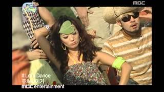 Infinite Challenge, 2009 Duet Festival(2) #19, 2009 듀엣 가요제(2) 20090711