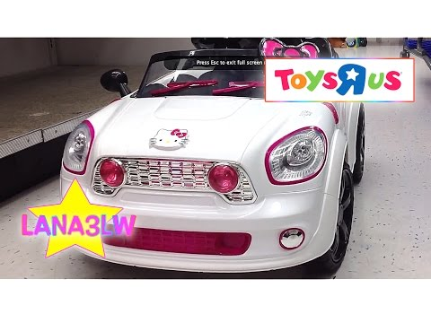 Popular Hello Kitty Car Kids Ride On Power Electric ToysRUs - Lana3LW