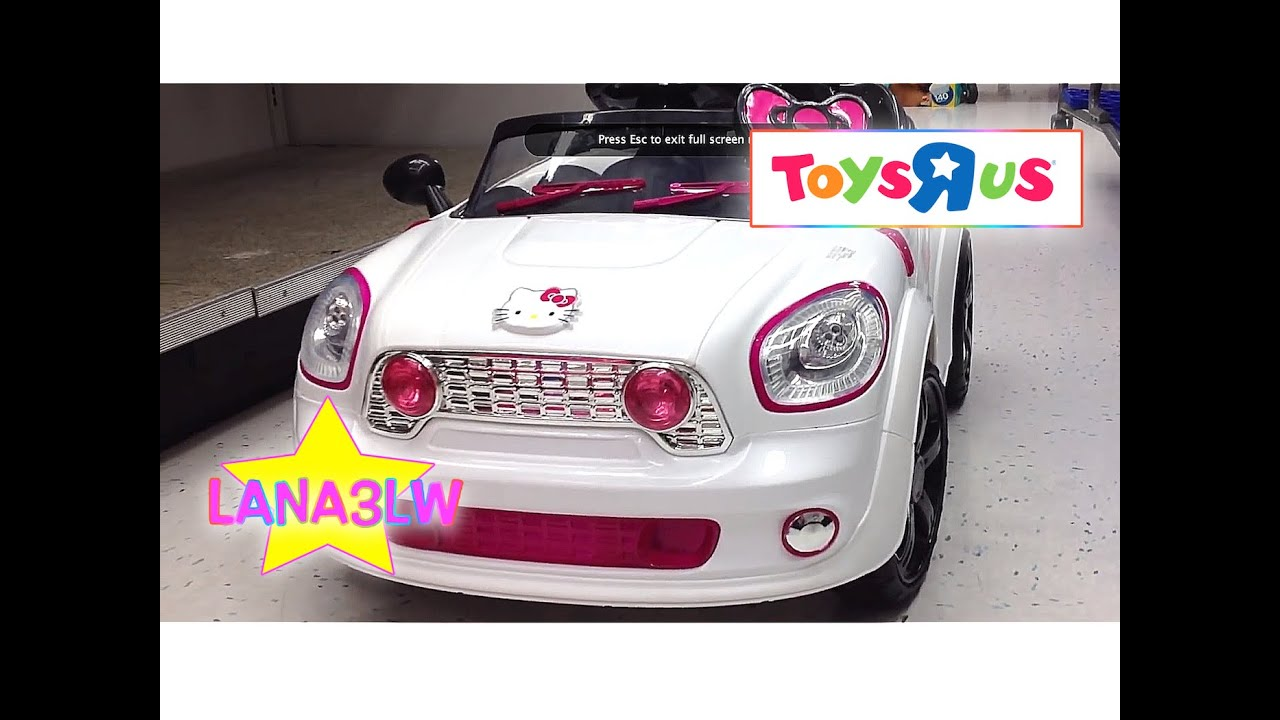 Popular Hello Kitty Car Kids Ride On Power Electric Toysrus
