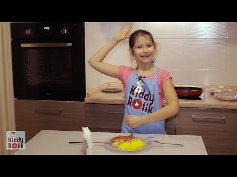 Куриные кармашки с сыром. Рецепт от Насти (10 лет)