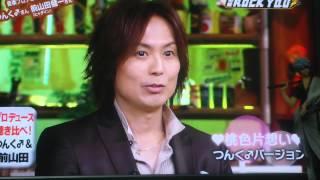 http://profile.ameba.jp/nobutaro1021/